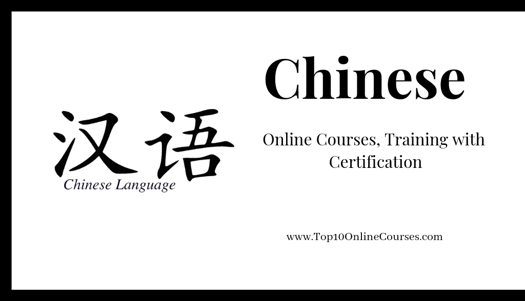 Chinese Online Courses, Training with Certification